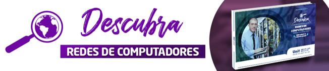 BANNERSITE_EXATAS_REDES_DE_COMPUTADORES_995X218PX